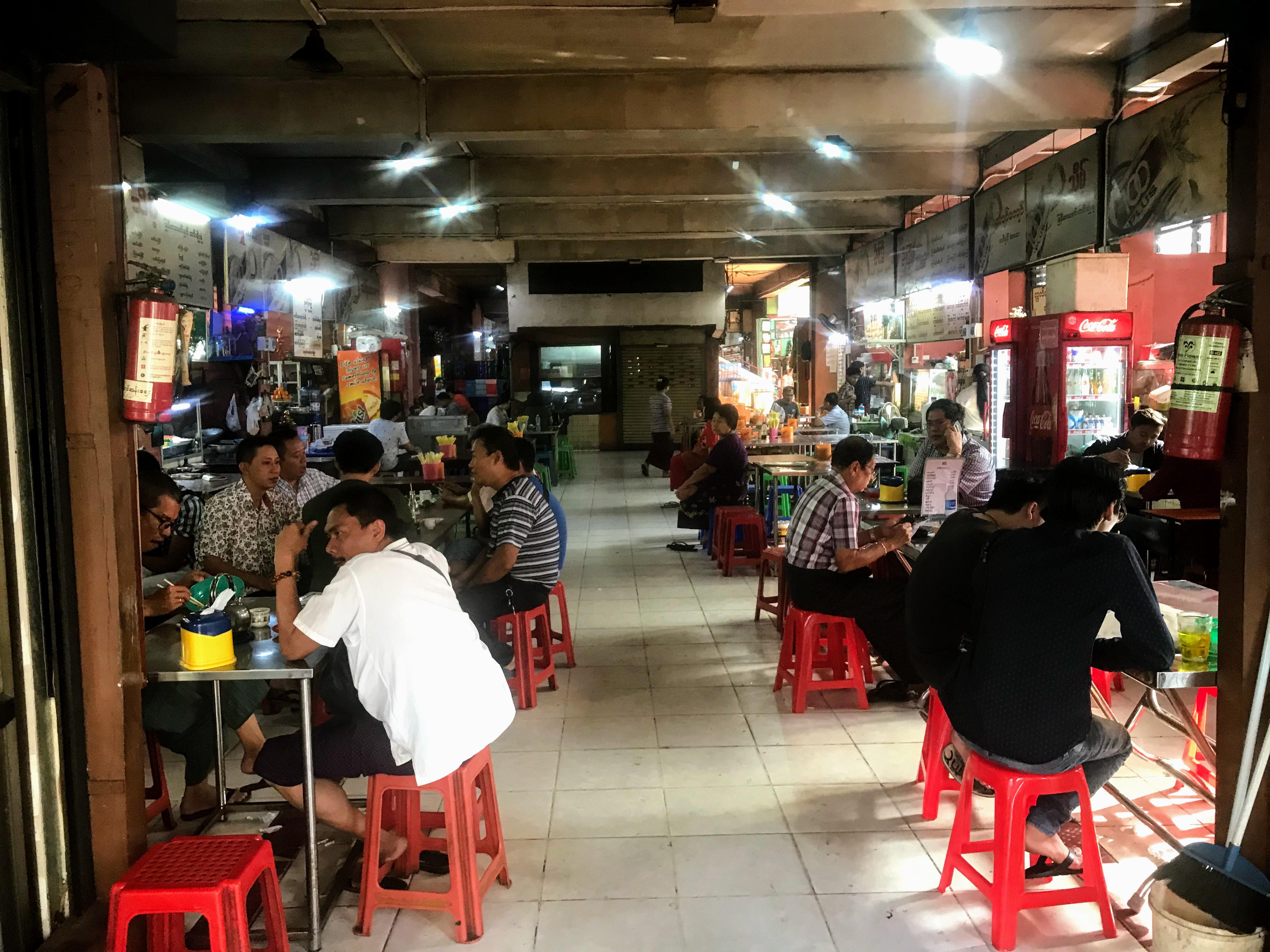 Bogyoke Aung San Market, Yangon, Myanmar