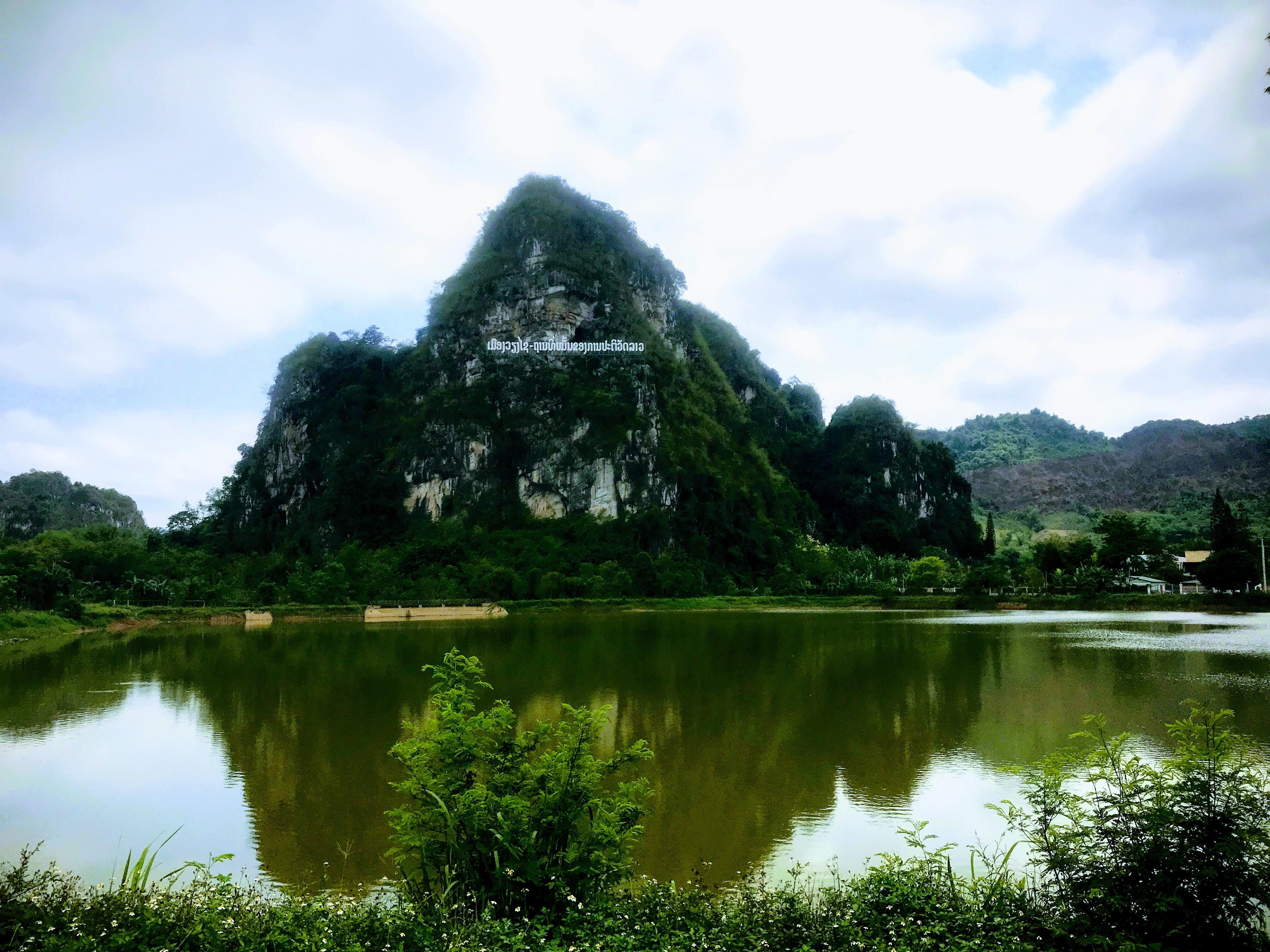 Vieng Xai landscape, Laos