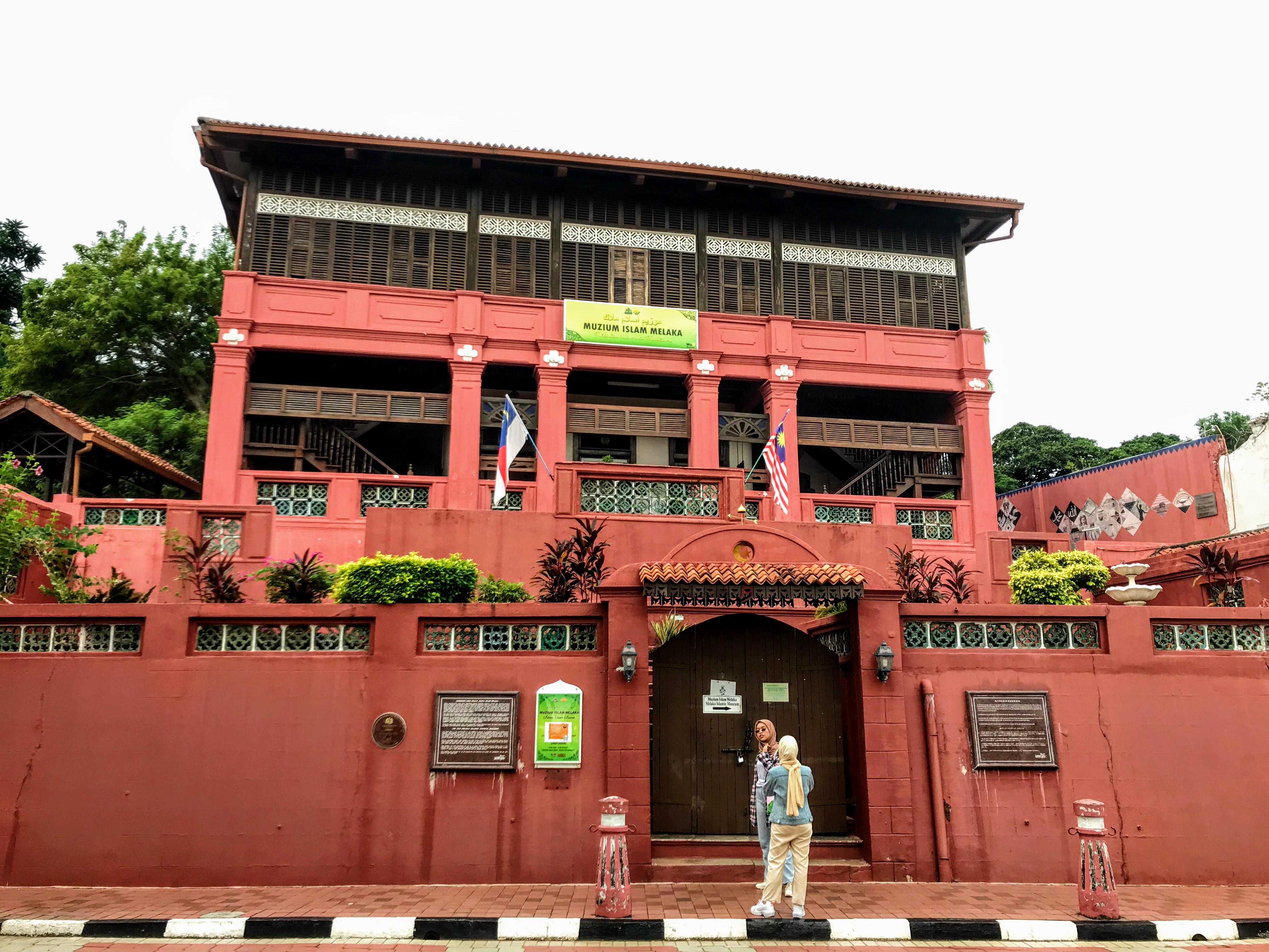 Muzium Islam Melaka, Malaysia