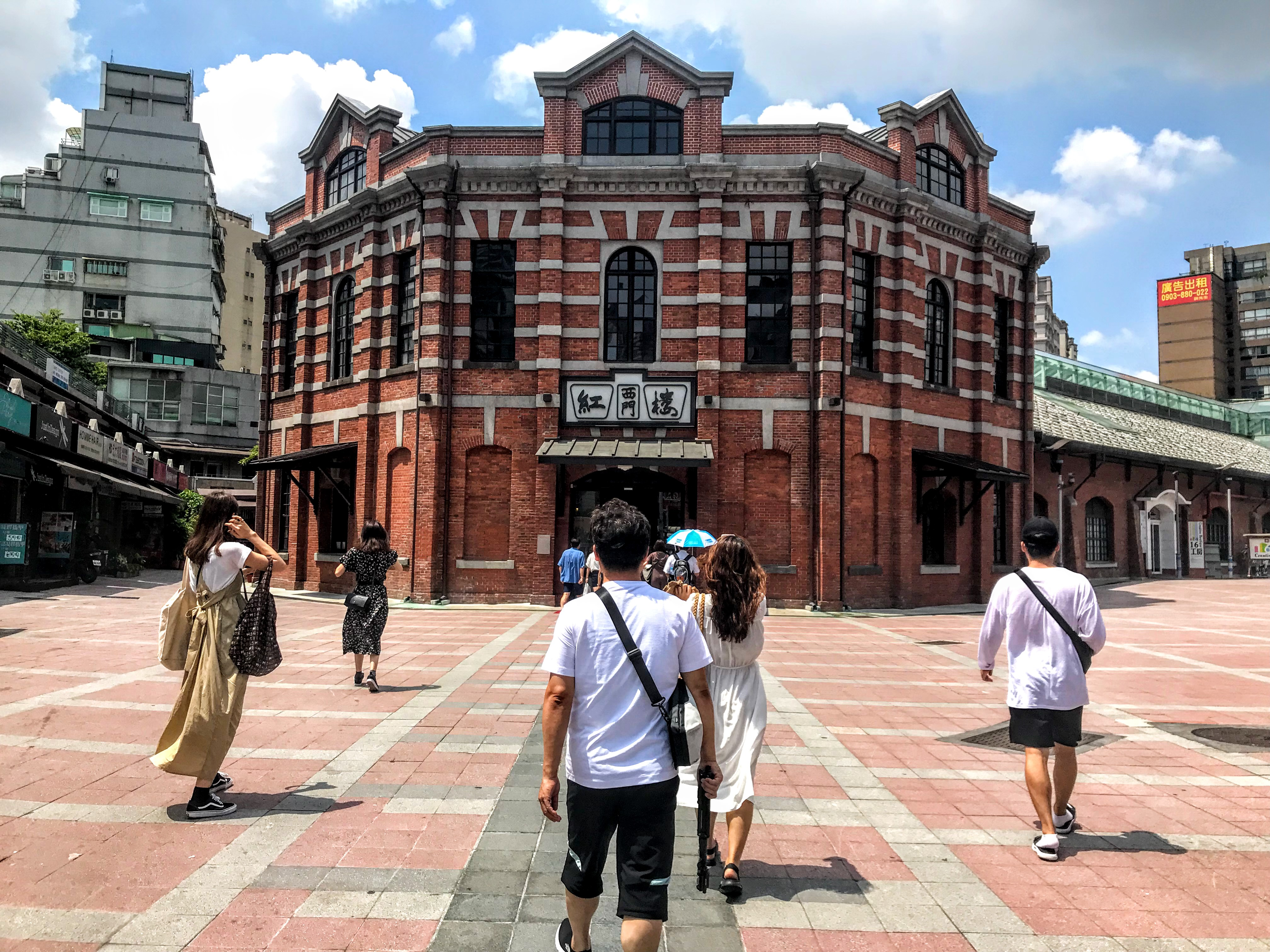 Red House, Taipei, Taiwan