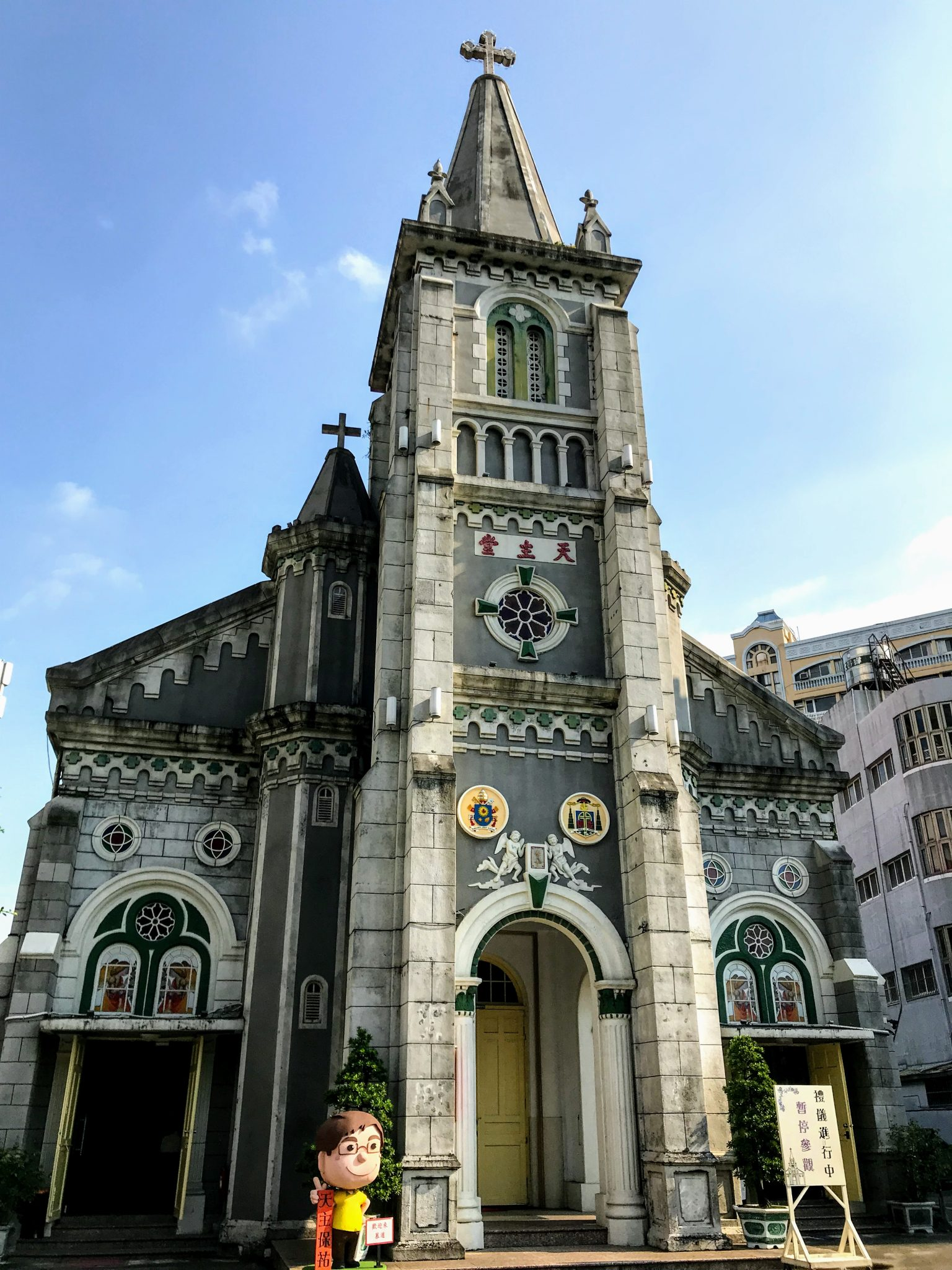 Holy Rosary Cathedral Minor Basilica, Kaohsiung, Taiwan