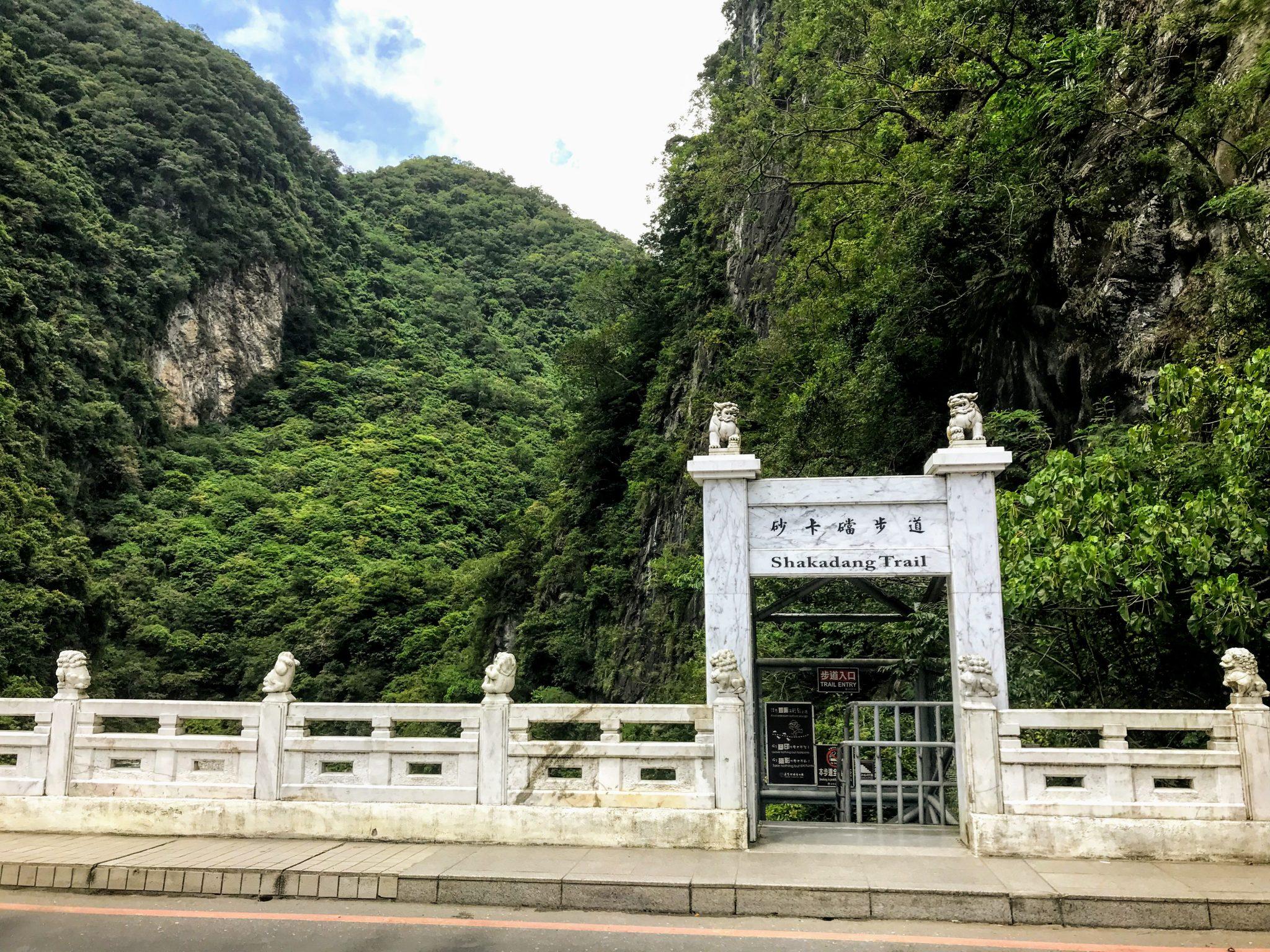 Shakadang Trail, Taroko Gorge, Taiwan