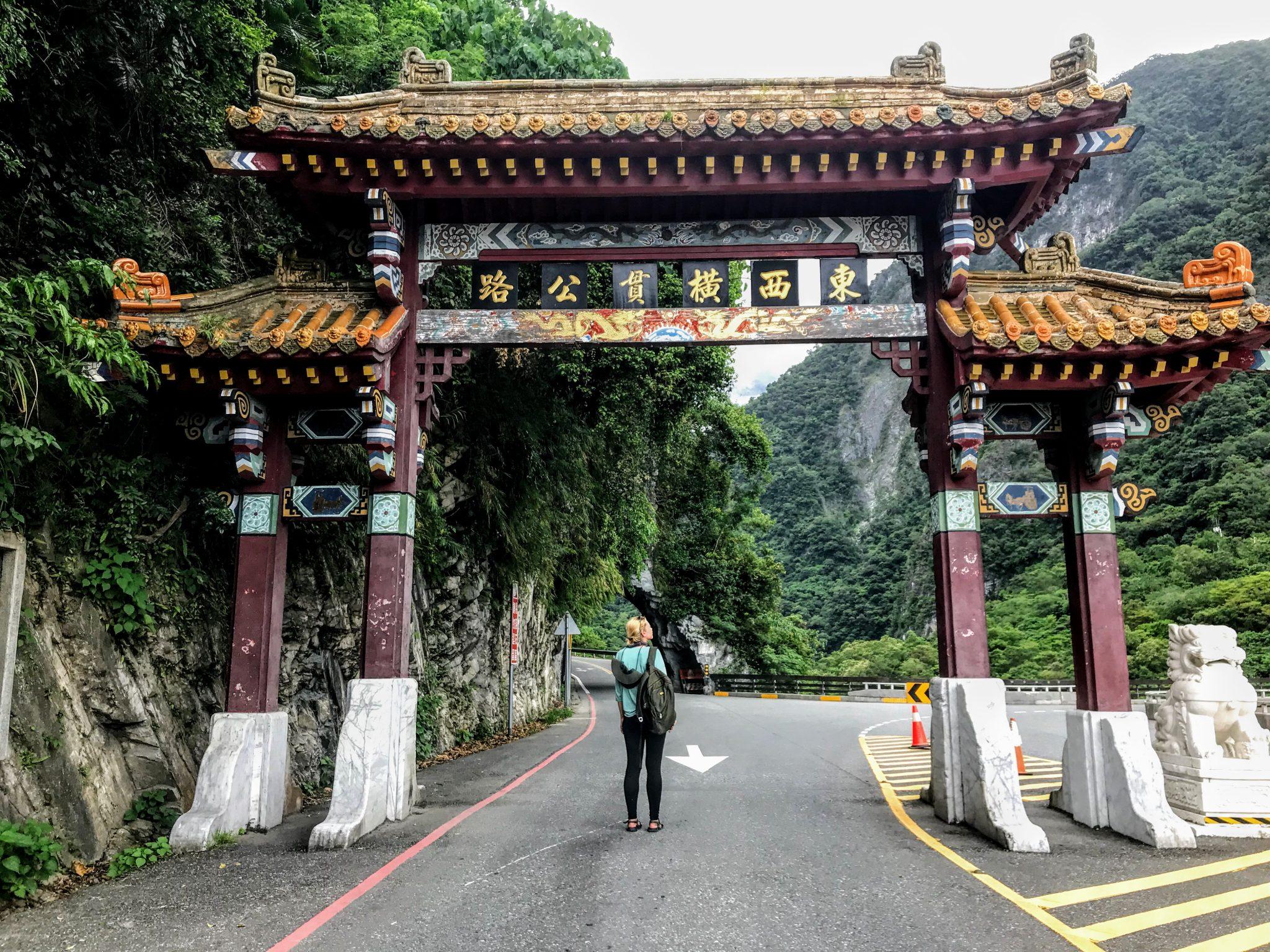 Taroko Gate, Taroko Gorge, Taiwan