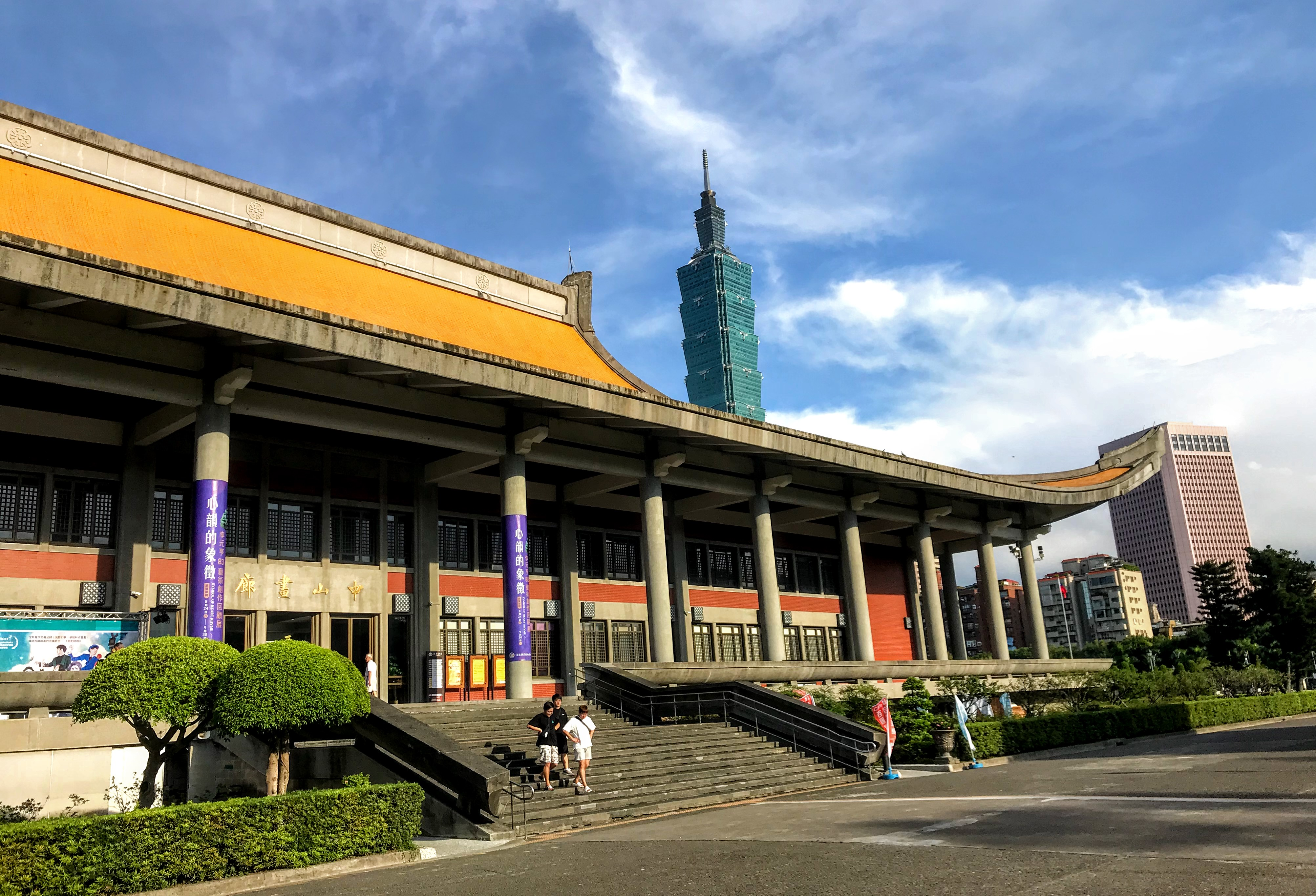 National Dr. Sun Yat-Sen Memorial Hall, Taipei, Taiwan