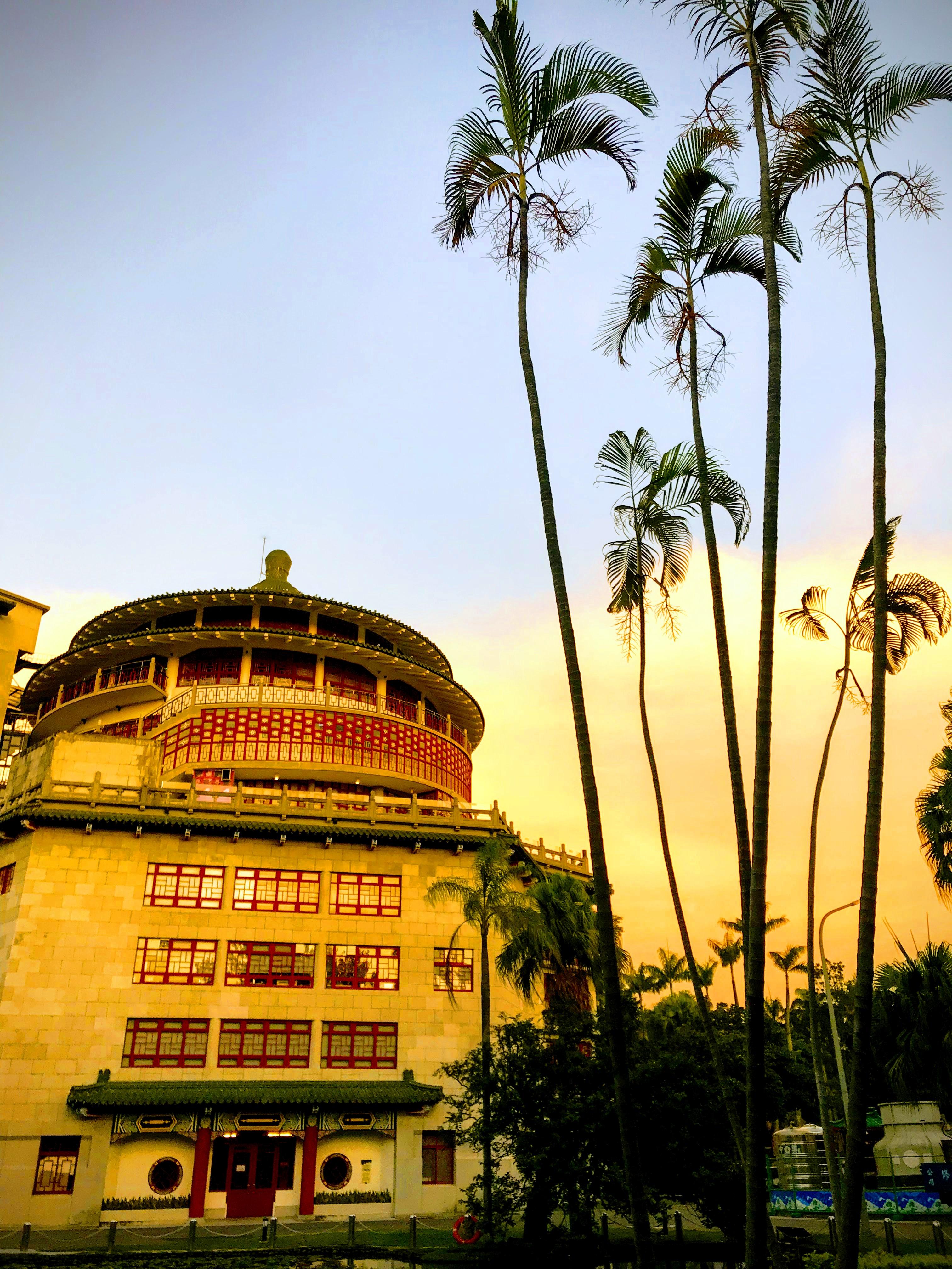 National Taiwan Craft Museum and botanical garden, Taipei