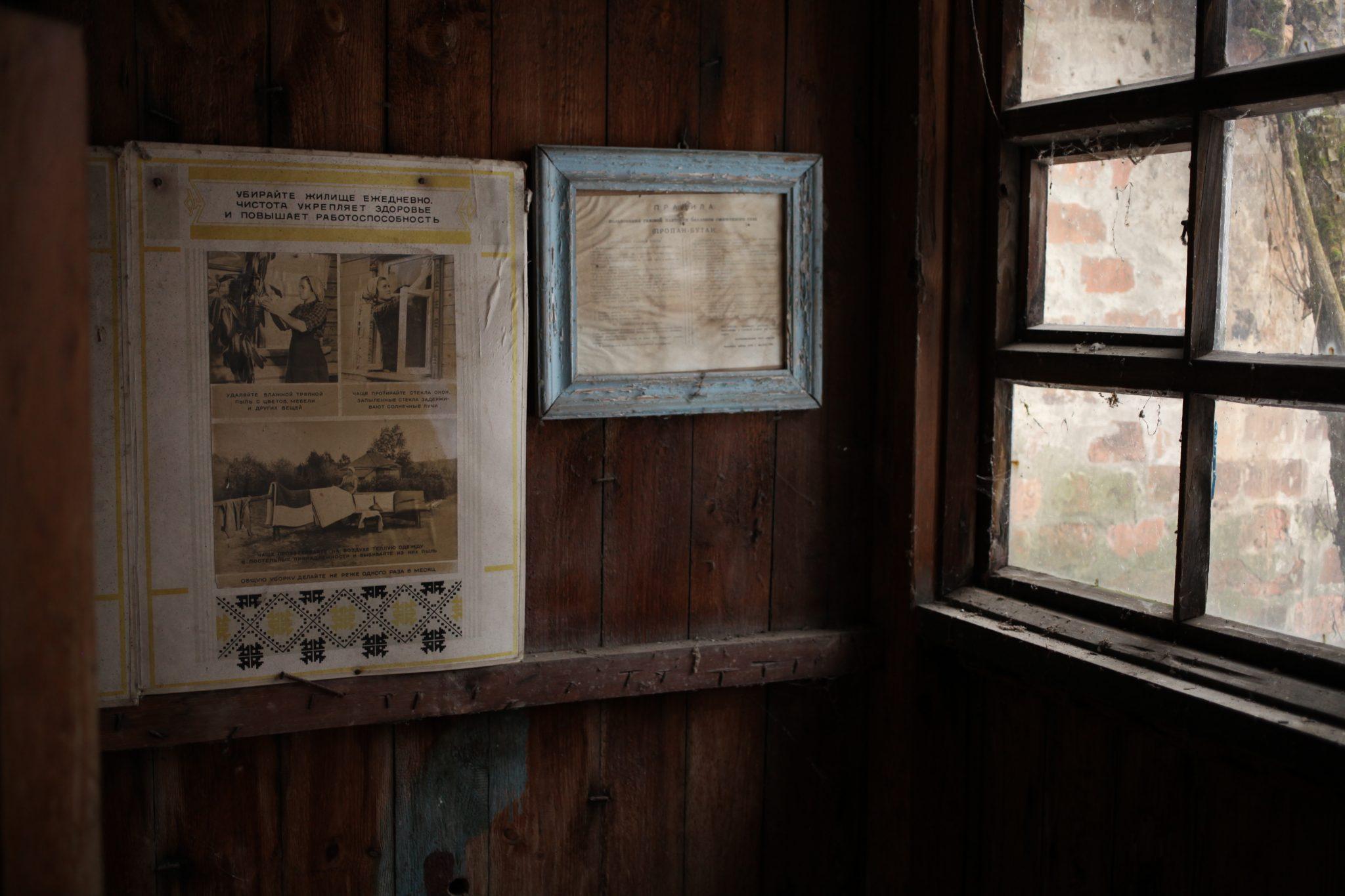 Old hospital in Zalissya