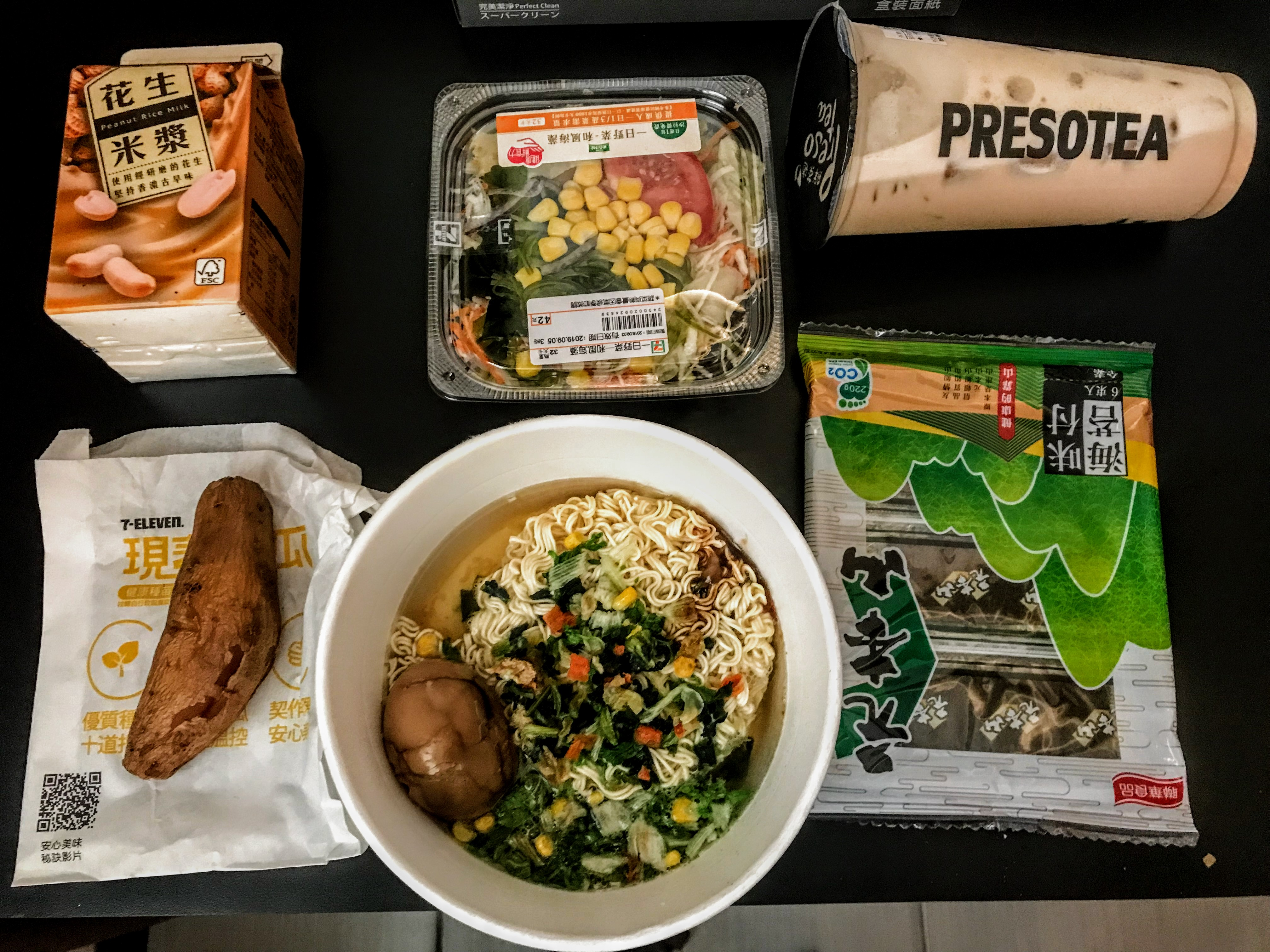 11 vegetarian foods to buy from supermarkets like 7-Eleven in Taiwan